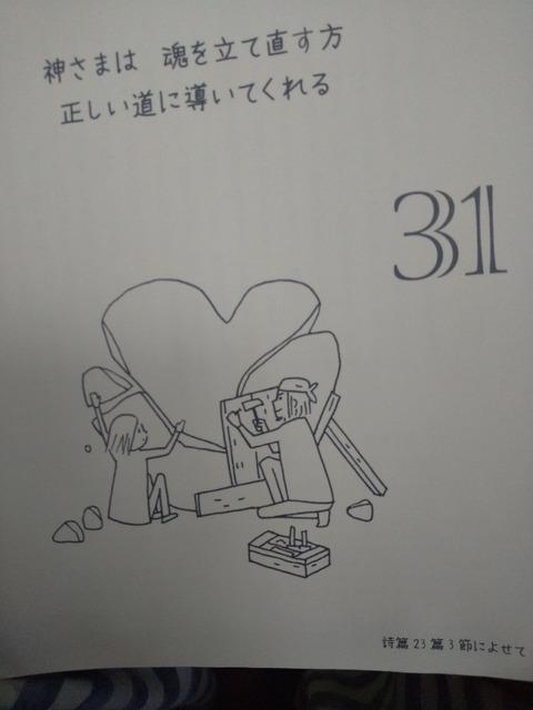 DSC_5880-83eee.JPG