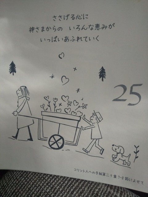 DSC_8973.JPG